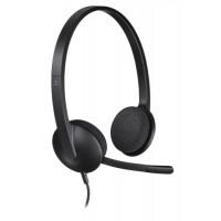 Image for Logitech USB Headset H330/340 981-000475