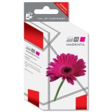5 Star Compatible Inkjet Cartridge Page Life 545pp Magenta Canon CLI-526M Equivalent